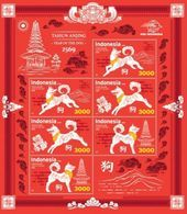 Indonesia MNH Miniature Sheet 01.02.2018 The Year Of The Dog - Indonésie