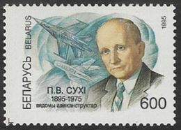 Belarus SG130 1995 Birth Centenary Of P V Sukhoi 600r Unmounted Mint [36/30247/6D] - Belarus