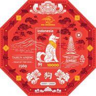 Indonesia MNH Souvenir  Sheet 01.02.2018 The Year Of The Dog - Indonésie