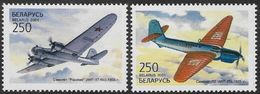 Belarus SG436-437 2001 25th Death Anniversary Of Pavel Sukhoy Set 2v Complete Unmounted Mint [36/30248/6D] - Belarus