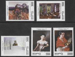 Belarus SG325-329 1998 Paintings Set 5v Complete Unmounted Mint [36/30249/6D] - Belarus