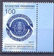 2017. Kazakhstan, Ministry Of Foreign Affairs Of Kazakhstan, 1v, Mint/** - Kazakhstan
