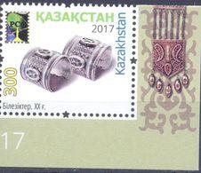 2017. Kazakhstan, RCC, National Providences, 1v, Mint/** - Kazakhstan