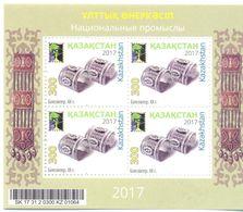 2017. Kazakhstan, RCC, National Providences, Sheetlet, Mint/** - Kazakhstan