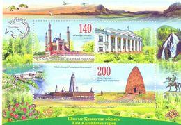 2017. Kazakhstan, East Kazakhstan Region, S/s, Mint/** - Kazakhstan