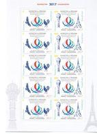 2017. Kazakhstan, 25y Of Diplomatic Relations With Frsnce, Sheetlet,  Mint/** - Kazakhstan