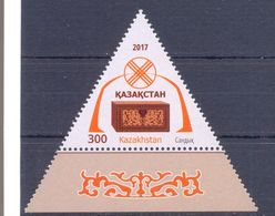 2017. Kazakhstan, The Decoration Of The Yurt, Sunduk, 1v,  Mint/** - Kazakhstan