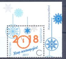 2017. Kazakhstan, Happy New Year, 1v,  Mint/** - Kazakhstan