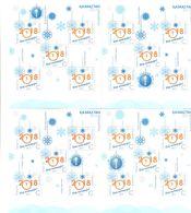 2017. Kazakhstan, Happy New Year, 4 Different Sheetlets,  Mint/** - Kazakhstan