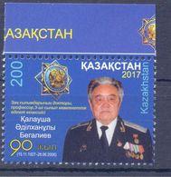 2017. Kazakhstan, K. Begaliev, 1v,  Mint/** - Kazakhstan
