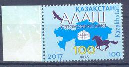 2017. Kazakhstan, Centenary Of Alash Autonomy,  1v,  Mint/** - Kazakhstan