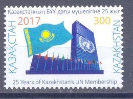 2017. Kazakhstan, UNO, 25y Of Membership, 1v,  Mint/** - Kazakhstan
