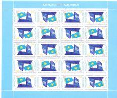 2017. Kazakhstan, UNO, 25y Of Membership, Sheetlet, Mint/** - Kazakhstan