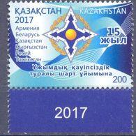 2017. Kazakhstan, 25y Of  The Collective Security Treaty, 1v, Mint/** - Kazakhstan