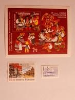 UKRAINE  1992-95  Lot # 5 UKRAINIAN PHILATELIST, 25th ANNIV. - Ukraine