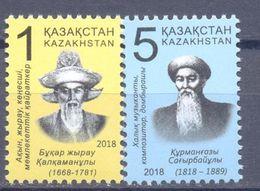 2018. Kazakhstan, Definitives, Famous Persons, 2v,, Mint/** - Kazakhstan