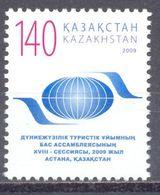 2009. Kazakhstan, World Turistic Organization, 1v, Mint/** - Kazakhstan