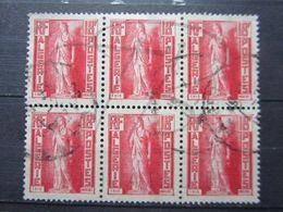 VEND BEAUX TIMBRES D ' ALGERIE N° 291 EN BLOC DE 6 !!! - Used Stamps
