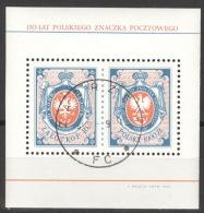 Polen Block 110 O - Blocks & Sheetlets & Panes