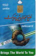 SUDAN PHONECARD CALENDAR 2002,SUDANTEL 150units(no Cn)-SAMPLE(bx1) - Sudan