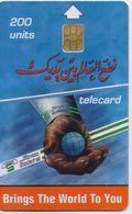 SUDAN PHONECARD CALENDAR 2002,SUDANTEL 200units(no Cn)-SAMPLE(bx1) - Sudan