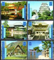 NATIONS UNIES (New York) - Patrimoine Mondial: Le Japon - New York -  VN Hauptquartier