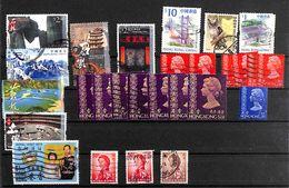 Hong Kong Nice Little Lot Stamps - Hong Kong (1997-...)