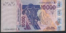 W.A.S. Ivory Coast P118Al 10000 Francs (20)12 VF No Tear,no P.h. - Côte D'Ivoire