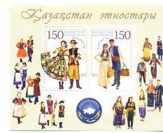 2017. Kazakhstan, Ethnic Groups Of Kazakhstan, Poles & Turks, S/s,, Mint/** - Kazakhstan