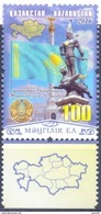 2016. Kazakhstan, 25y Of Independence, 1v, Mint/** - Kazakhstan