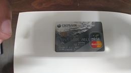 Russia-credict Card-(529)-(0458-992)-used Card+1 Card Prepiad Free - Geldkarten (Ablauf Min. 10 Jahre)