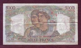 FRANCE - 1000 FRANCS Minerve Et Hercule Type 1945 - 17/02/1949 - F.41/25 - 1871-1952 Antichi Franchi Circolanti Nel XX Secolo