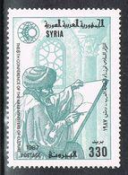 SYRIE N°788 N** - Syrie