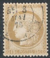 N°55  VARIETE ET OBLITERATION BELLE FRAPPE. - 1871-1875 Ceres