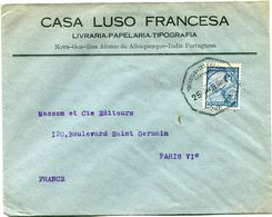 INDE PORTUGAISE LETTRE DEPART NOVA-GOA 25 JAN 9 POUR LA FRANCE - Inde Portugaise