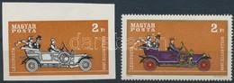 (*) 1970 Az Autó Története 2Ft Az Arany Keret és A Lila, Piros, Sárga Színek Nélkül + Támpéldány - Stamps