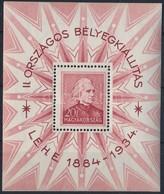 ** 1934 LEHE Blokk (30.000) - Stamps