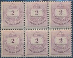 ** 1881 2kr 6-os Tömb MBA 21 II E Szép és Ritka összefüggés - Stamps