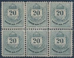 ** * 1881 20kr 6-os Tömbben, Benne 3 Db Falcos és 3 Db Postatiszta Bélyeg MBA 25 B R! - Stamps