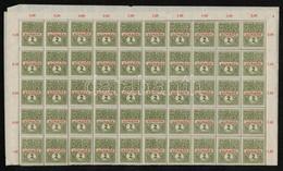 ** 1919 Magyar Posta Sürgős Hajtott Teljes ív (10.000) (2 Helyen Elvált Fogazás) - Stamps
