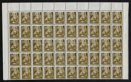 ** 1944 Nagyasszonyok Sor ívsarki 50-es Fél ívekben (10.000) - Stamps