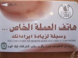 Télécarte Arabie Saoudite - Saudi Arabia