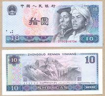 CHINA 10 Yuan 1980  P887   UNC - China
