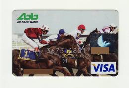 AK Bars Bank RUSSIA Horse Racing  VISA EXPIRED 2001 - Geldkarten (Ablauf Min. 10 Jahre)