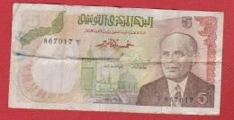 Tunisie  --  5 Dinars  15/10/1985    --  état  TB - Tunisia