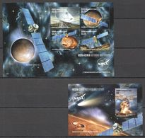 B527 2016 BEQUIA SPACE NASA VESTA-CERES ASTEROID BELT STUDY 1KB+1BL MNH - Raumfahrt