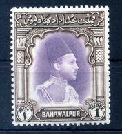 1948 BAHAWALPUR N.12 MNH ** - Bahawalpur