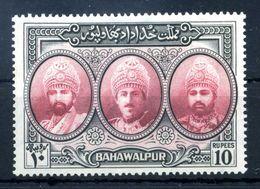 1948 BAHAWALPUR N.15 MNH ** - Bahawalpur