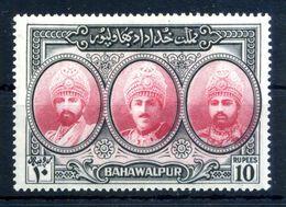1948 BAHAWALPUR N.15 * - Bahawalpur
