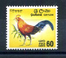 1964 CEYLAN N.347 MNH ** - Sri Lanka (Ceylon) (1948-...)
